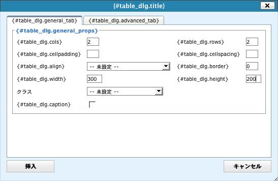 wp_table_dialog_general