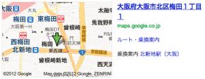 Google 検索で住所を検索したときに表示されるマップ